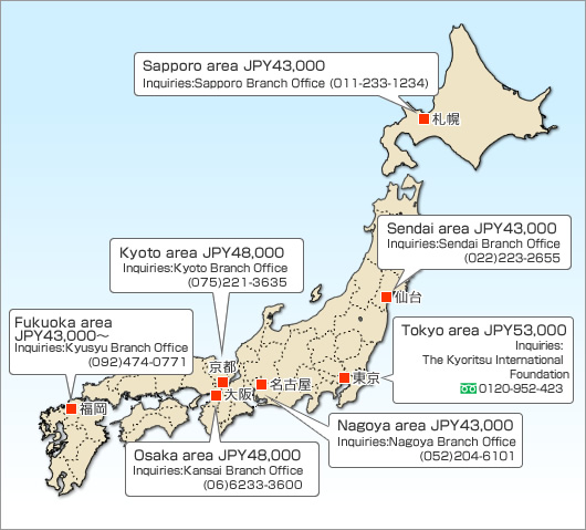 International Student Dorms (Gakushu Shorei Ryo) | 一般財団法人 共立